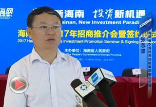 海南农垦招商推介会启幕 签约26个项目