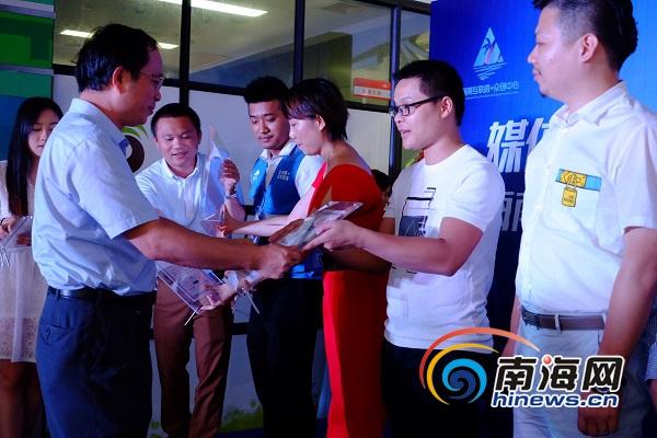 """海南互联网+众创中心12家企业被评为""""最具成长性企业"""""""
