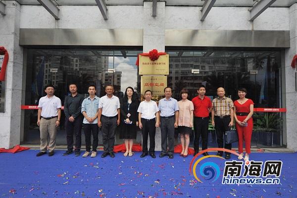 海南新媒体联盟落户海南互联网+众创中心拟成立新媒体协会