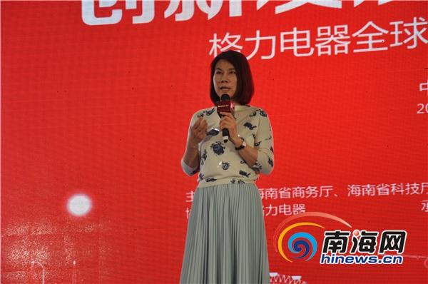 """董明珠""""海创会""""为海南献策 企业要以改善生活为导向"""