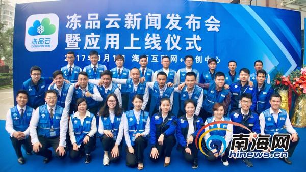 """12家企业获颁海南互联网+众创中心""""2019最具成长性企业"""""""