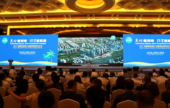 昌江6大项目签约 投资金额231.2亿元www.js131.com点击进入官网