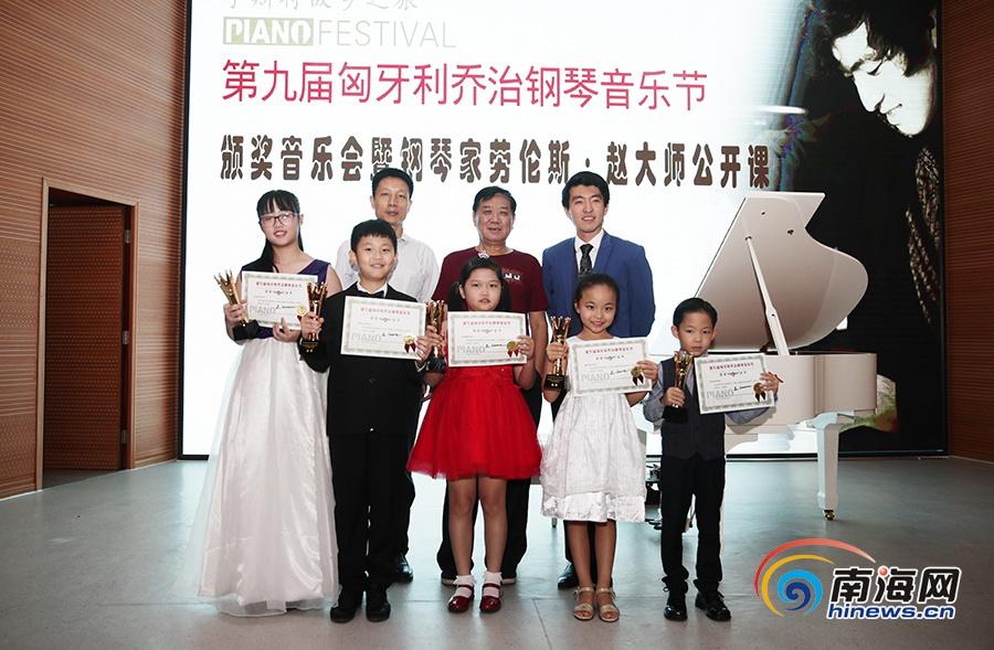 乔治钢琴音乐节15名小将获奖将赴匈牙利参加展演