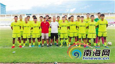 海南周刊|李杰执教海南大学男子足球队31年从未迟到早退