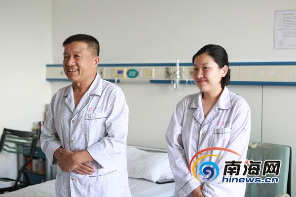 """我是你的""""新肝""""宝贝!海南女教师舍肝救父海南首例亲体肝移植手术成功"""
