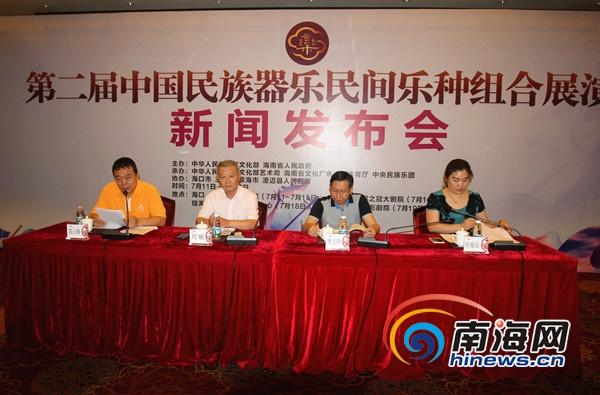 中国民族器乐民间乐种展演11日海口举行 45支队伍参演