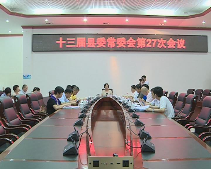 张蔚兰:各单位各部门要高度重视巡视工作www.js665.com点击进入官网