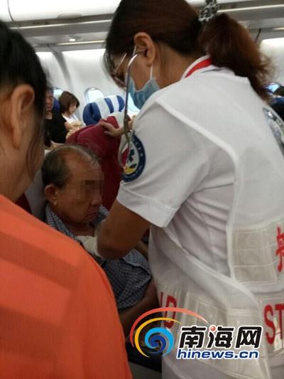 <b>曼谷飞上海的飞机为何在海口降落紧急救助发病乘客</b>