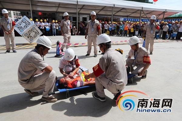 海南省建筑施工质量安全标准化观摩会在海口举
