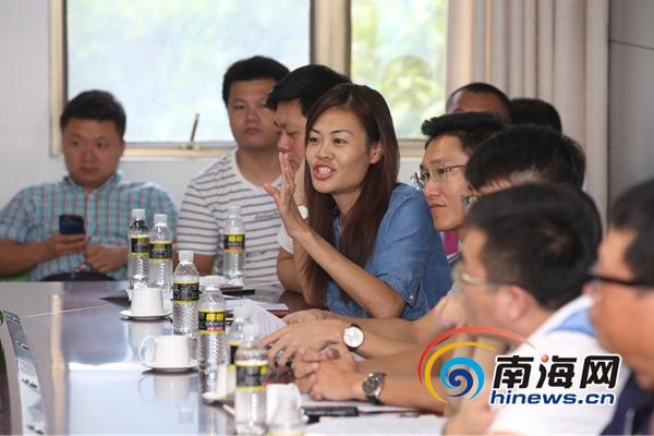 海南互联网+众创中心召开大研讨大行动座谈会 抢抓美好新海南发展机遇