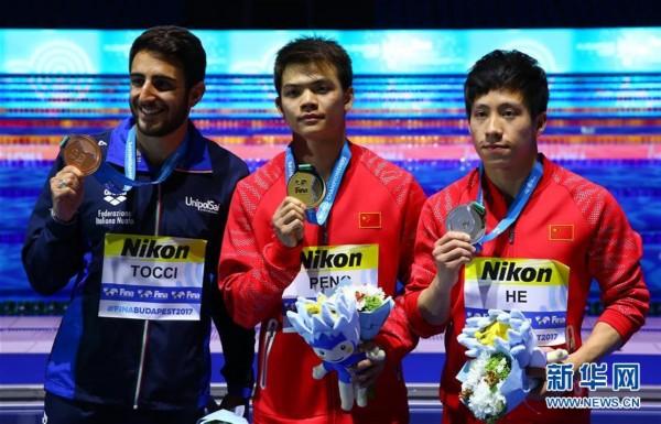 (游泳世锦赛)(1)跳水�D�D男子1米板:彭健烽、何超包揽冠亚军