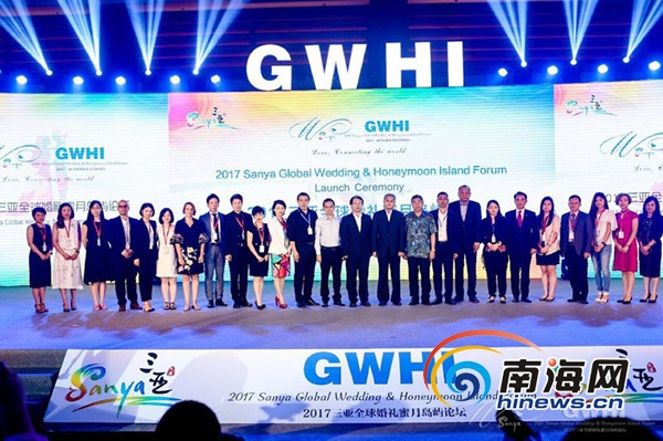 2019三亚全球婚礼蜜月岛屿论坛盛大开幕20个国家及地区参与