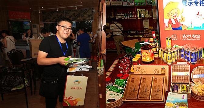 琼海龙寿洋农村淘宝服务站受欢迎 网媒记者抢购特色农产品
