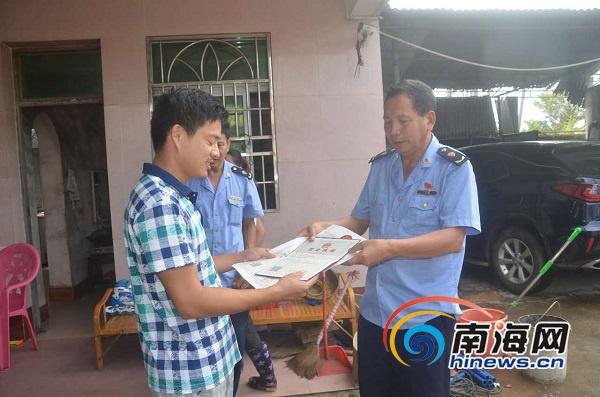 文昌工商部门为水产养殖户现场办公当天发放营业执照31张