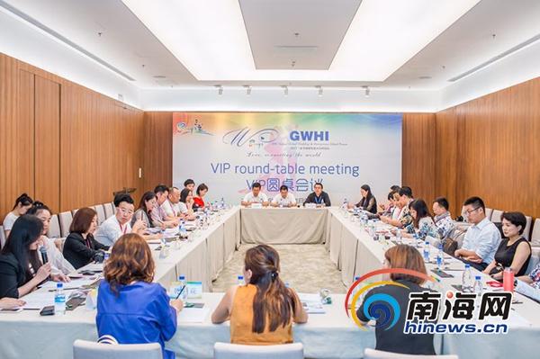 三亚举办婚庆旅游专场推介会成交金额1.85亿元