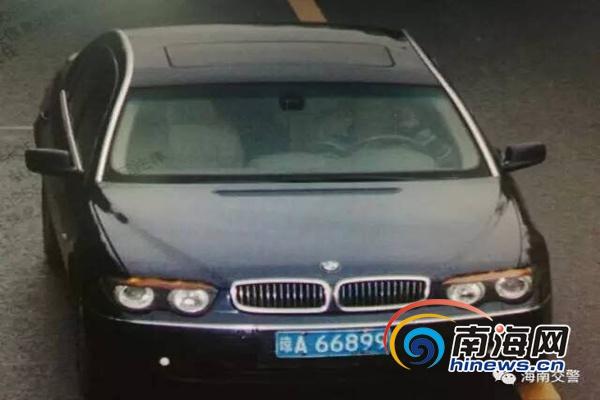 """海南交警曝光40辆""""重点车"""" 最""""牛""""宝马违法463次"""