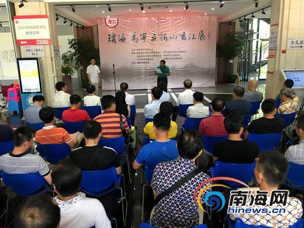 海南省三市书法作品展海口开展 展出100余件作品