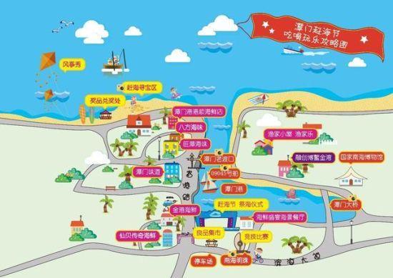 琼海潭门赶海节于5日-7日举行 开展多种特色项目