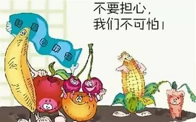 辟谣丨美国人不吃专卖中国人?导致不孕不育?……关于转基因的十大