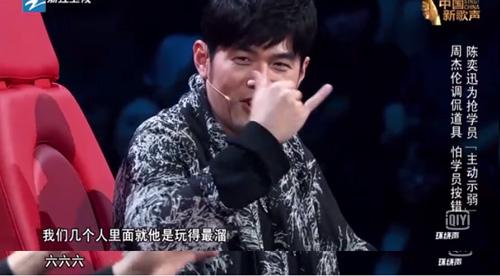 刘欢《英雄歌》遭魔性改编,众导师化身快手老铁集体666