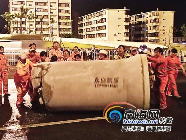 "<b>4吨重""大家伙""横在海口马路上 20多人花两小时把它挪开</b>"