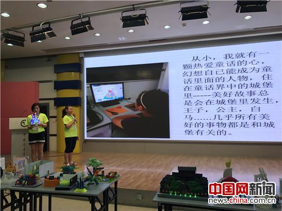 亲子创客设计制作展选活动在中国儿童中心举行