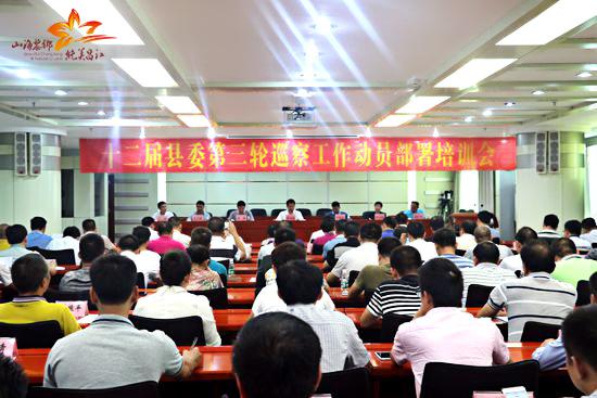 黄金城:扛起政治巡察的责任担当www.js0576.com点击进入官网