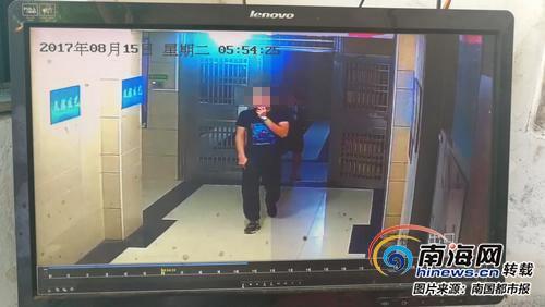 <b>海口汇宇金城小区接连遭入户盗窃 监控拍到嫌疑人</b>