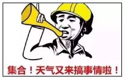 """天气又来搞事情!13号台风""""天鸽""""即将生成 会影响海南啵"""