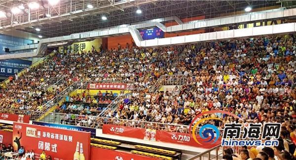 2017海南省排球联赛收官 海南师范大学夺冠