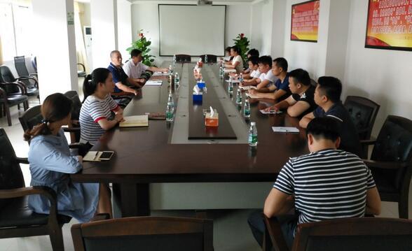 白沙县检察院开展集体廉政谈话 强化廉洁履责意识