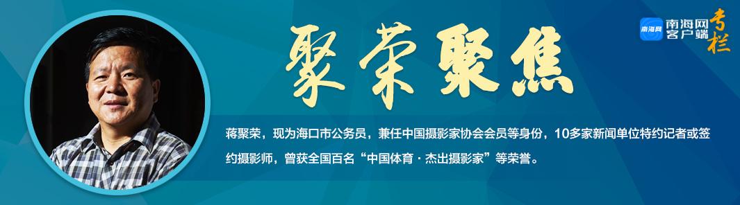 聚荣聚焦|中国航天日回顾来自海南文昌航天发射场的精彩瞬间