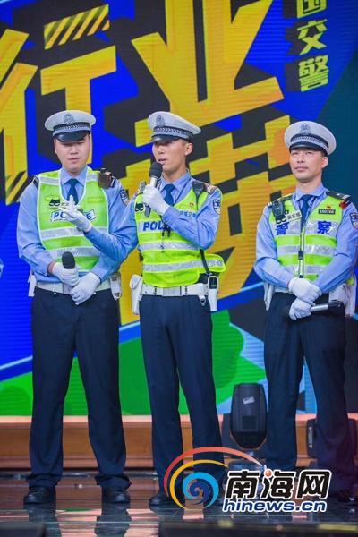 """海南警察界 """"嘻哈侠"""" 贺文昌登上《天天向上》 大玩RAP教你守规则"""