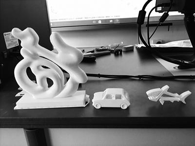 把奇思妙想3D打印出来!儋州一学校借助信息化教学手段让课堂变有趣