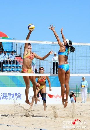 岳园 王凡组合夺得全运会女子沙滩排球冠军