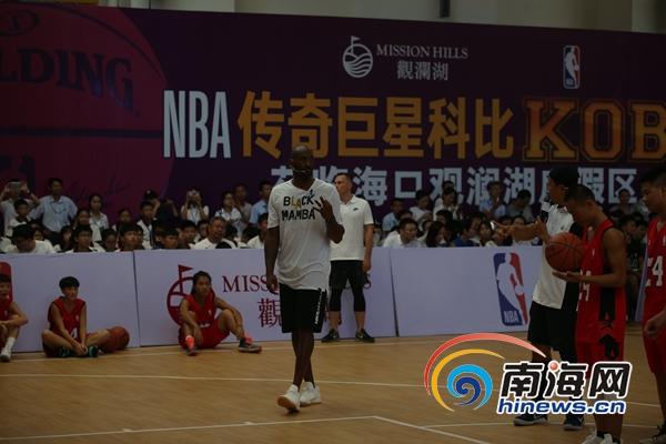篮球巨星科比来海口啦 和海南青少年切磋球技