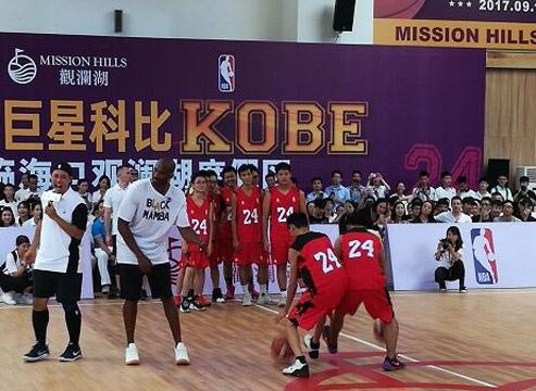 篮球巨星科比来海口啦!和海南青少年切磋球技