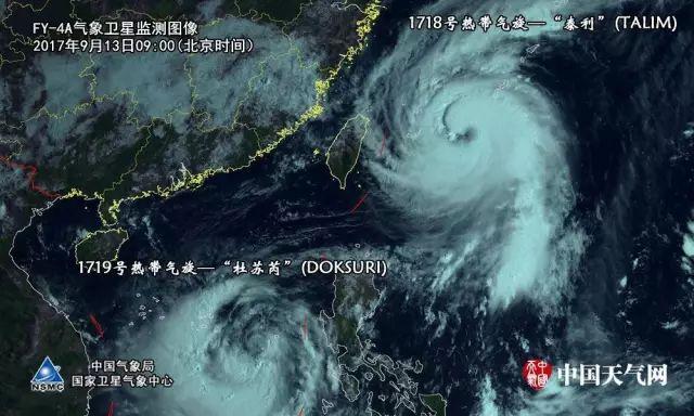 明后天,双台风可能接连登陆我国!海南将有大风雨!