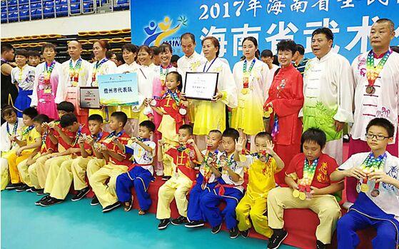 海南省武术公开赛落幕 儋州武术健儿喜获佳绩