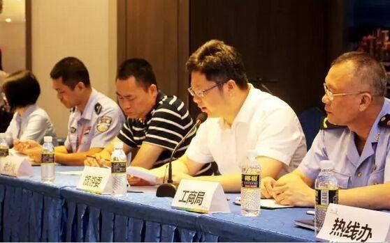 放心游三亚! 多部门向媒体公布旅游市场整治成果