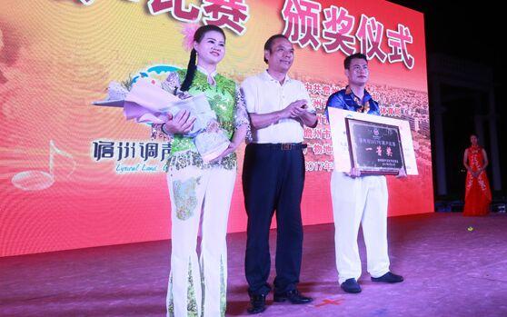 儋州调声比赛决赛落幕 那大镇青年调声队获一等奖