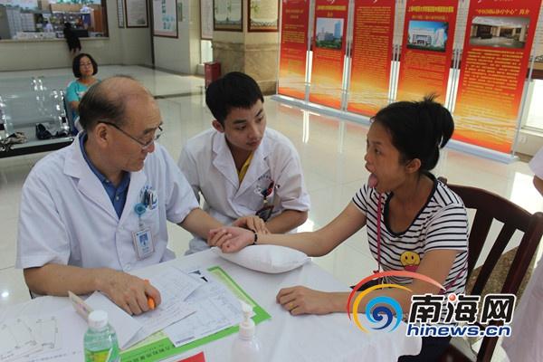 上海岳阳医院海口分院中医国际诊疗中心揭牌