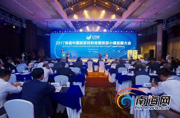 三亚荣获2017中国十大最受欢迎旅游目的地称