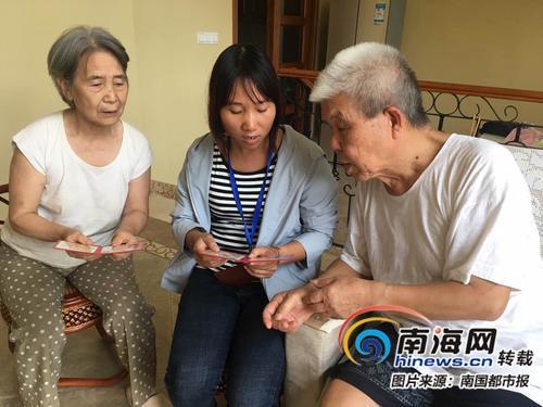 海口一网格员上门为老人办老年优待证 老人写信点赞