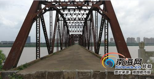 <b>海口南渡江铁桥计划明年修缮完工 规划打造配套旅游设施</b>