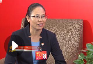 黄丽萍:打出五星村的农业品牌 让村民腰包鼓起来