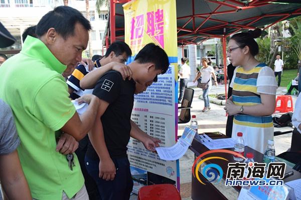 <b>三亚吉阳区举办就业专场招聘会 提供600余个岗位</b>