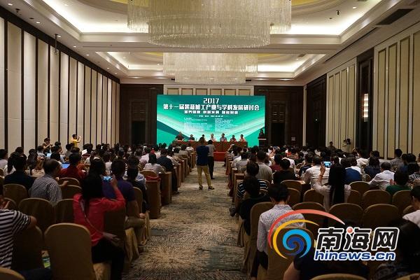 300余专家学者齐聚 为海南果蔬加工产业发展献计