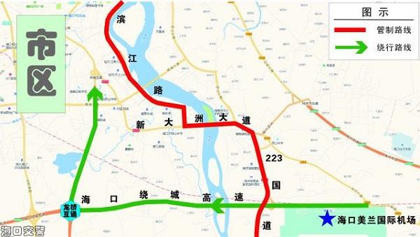 注意绕行!环海南岛国际公路自行车赛29日,30日将途经海口市区