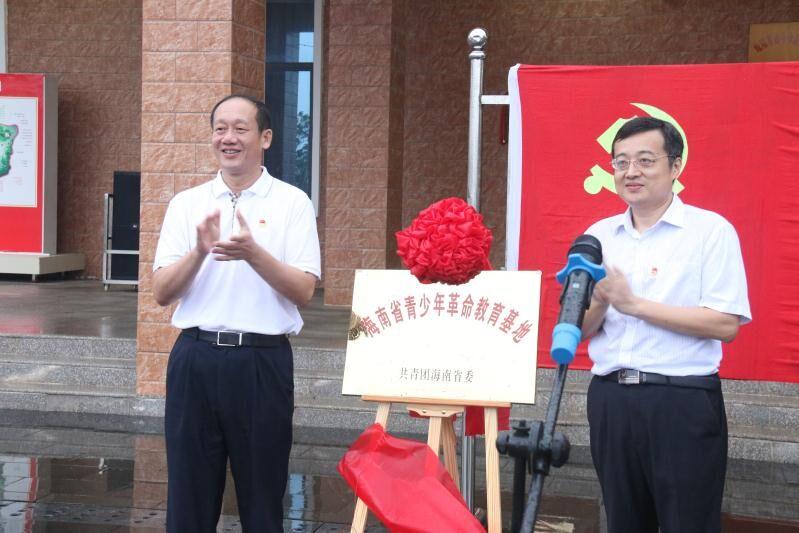 团省委领导班子赴定安母瑞山举行重温入党誓词活动